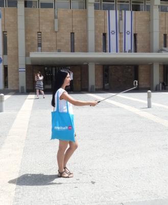 """""""Freigeister"""" beim israelischen Parlament"""