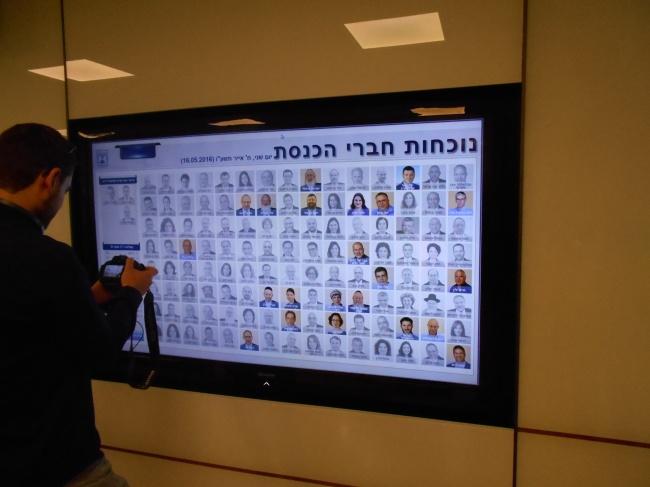"""Anwesenheits""""kontrolle"""" der Abgeordneten in der Knesseth"""